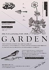 Garden #04 For Zine