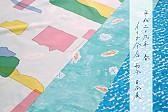 イイダ傘店 雨傘・日傘展「平成二十九年 春」