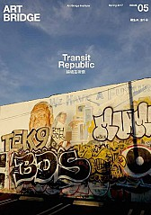 Transit Republic|越境芸術祭 L.A. - TJ - Fukuoka