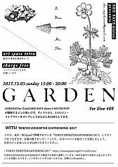 GARDEN For Zine #08