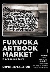 FUKUOKA ART BOOK MARKET