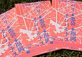 クロス×トーク「学生と一緒に福岡の街のこれからを考える」
