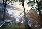 『アーギュメンツ』九州上陸記念イベント第3弾 トークセッション【来た、やっと来た――納涼Jホラー座談会】