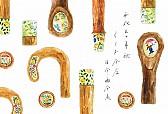 イイダ傘店 「 平成三十年 秋 」日傘・雨傘展