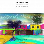 Tiffany Lee Solo Show _Liquid Nostalgia