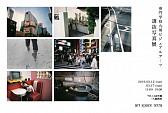 専門学校九州ビジュアルアーツ『選抜写真展』