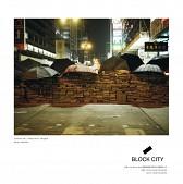 児玉浩宜写真展「BLOCK CITY」