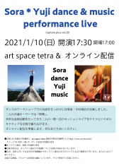 Sora * Yuji dance & music performance live (capture plus vol.20)