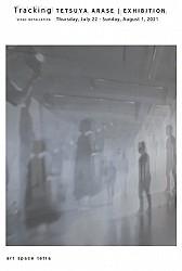 荒瀬哲也 ヴィデオ・インスタレーション Tracking – TETSUYA ARASE | EXHIBITION
