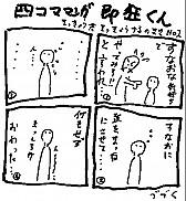 即興セッション企画 <<出ai系>> 即狂時代 vol.1