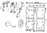 即興参加型セッション企画 <<出ai系>> 真夏の夜の即恐時代vol.1