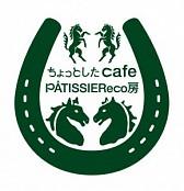 「結」ちょっとしたcafeと福岡の日々と恵み