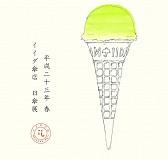 イイダ傘店 日傘展<br />「平成二十三年 春」