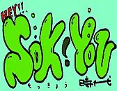 即興セッション企画 <<出ai系>>SOK!! YOU Jidai vol.1