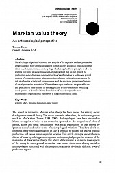 須崎読書会「第一回マルクスと人類学」Terrence Turner 'Marxian Value Theory, an anthropological perspective'を読む