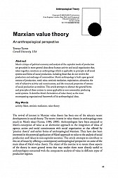 須崎読書会「第四回マルクスと人類学」Trrence Turner 'Marxian Value Theory, an anthropological perspective'を読む