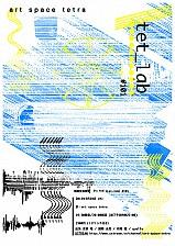視聴覚実験室 テトラボ(tet_lab)#101