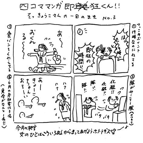 即興参加型セッション企画 <<出ai系>> 女の即興時代 vol.1