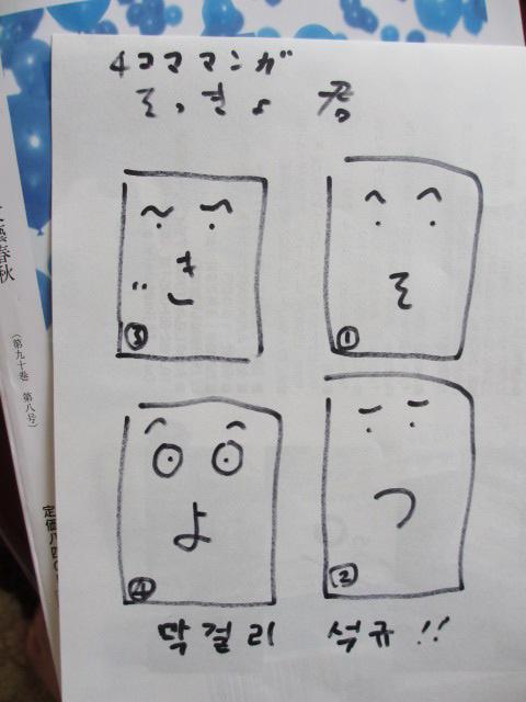 即興セッション企画 <<出ai系>>まっこりソッキョ時代vol.1
