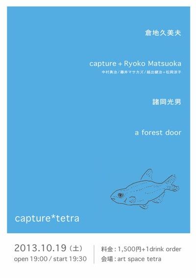 capture * tetra