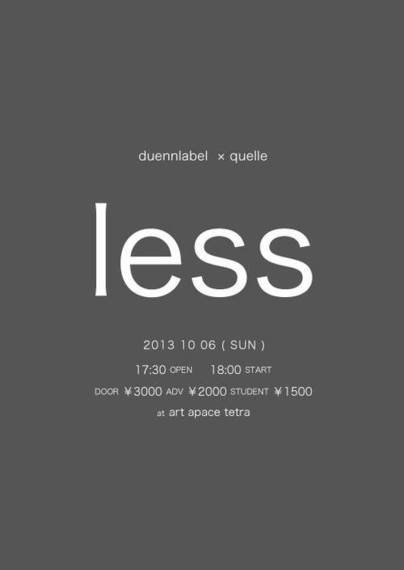 "duennlabel×quelle ""less"" feat 勝井祐二(ROVO)"