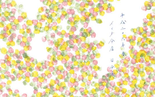 イイダ傘店 日傘展「平成二十六年春」