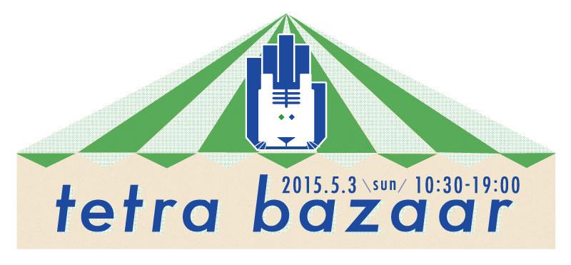 tetra bazaar