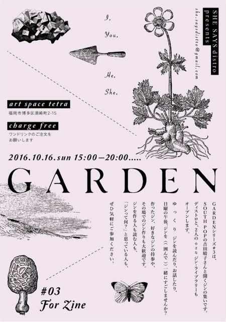 Garden #03 For Zine