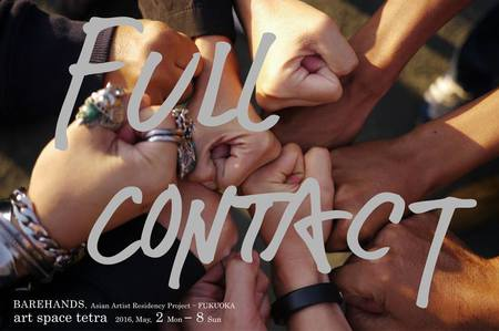 FULL CONTACT