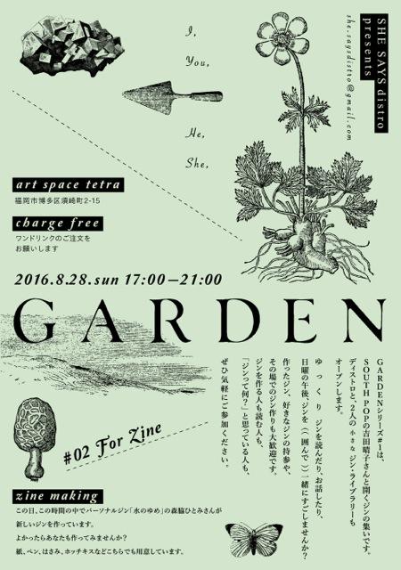 Garden #02 For Zine