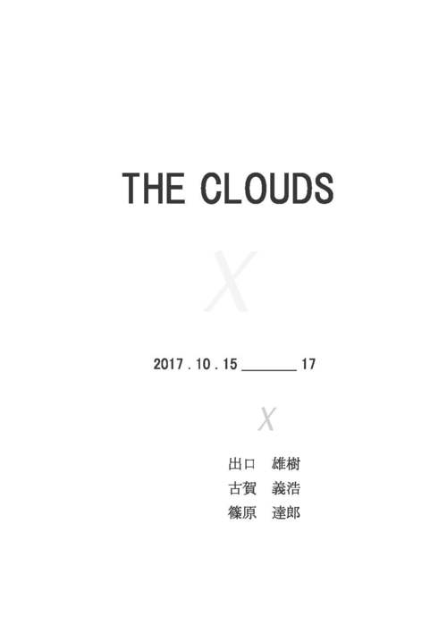 THE CLOUDS