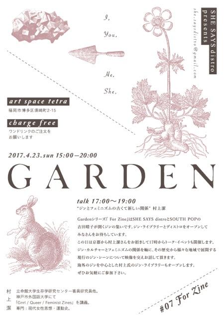 Garden #07 For Zine