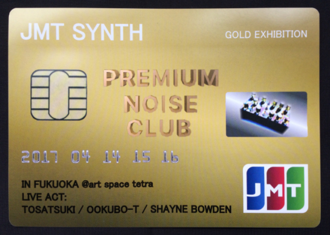 JMT SYNTH GOLD EXHIBITION