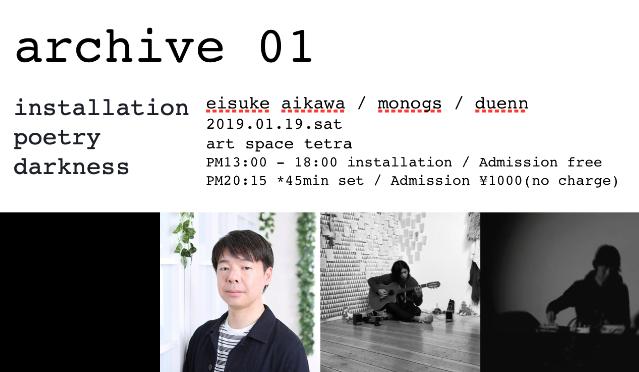 archive 01